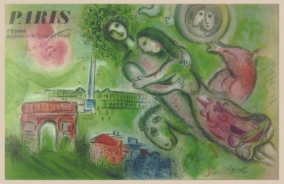 Marc Chagall, 1964 Lithograph, Romeo & Juliet